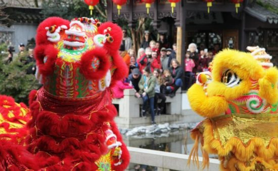 Lan Su Chinese Garden Celebrates Year of the Dog